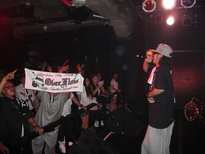9月14日神戸マックス