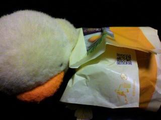 マクドナルド「チーズてりたま」