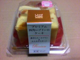 山崎製パン「プレミアム 四角いプリンのケーキ」
