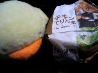 マクドナルド「チキンてりたま」