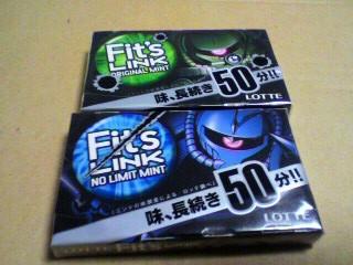 ロッテ「Fit's LINK(フィッツ リンク)<オリジナルミント>&<ノーリミットミント>」
