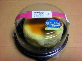 デザートランドM9「なめらかチーズケーキ(蔵王クリームチーズ使用)」