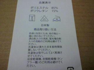"""""""Justy×Nasty""""神威みかる A&J製抱き枕カバー"""