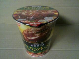 日清食品「GooTa(グータ) デミハンバーグ麺」