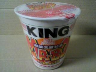 日清食品「カップヌードル 麻婆豆腐茄子ヌードル キング ピリ辛麻辣みそ味」
