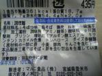 マルニ食品「かほく冷たい肉そば」