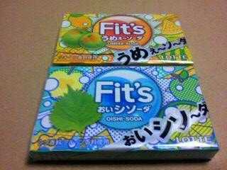 ロッテ「Fit's(フィッツ)うめぇ~ソーダ&おいシソーダ」