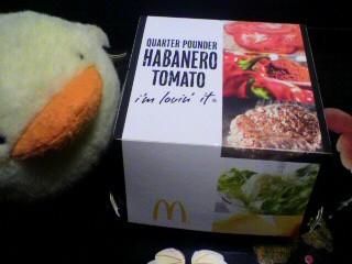 マクドナルド「クォーターパウンダー ハバネロトマト」