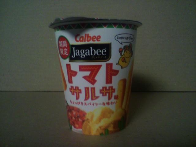 カルビー「Jagabee(ジャガビー)トマトサルサ」
