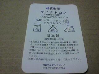 「恋騎士 Purely☆Kiss」藤守由宇 パジャマVer 抱き枕カバー