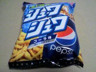 ジャパンフリトレー「シュワシュワ コーラ味」