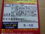森永製菓「チョコボール コーラ味」