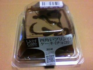 山崎製パン「プレミアム 四角いプリンのケーキ(チョコ)」
