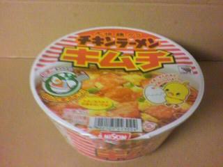 日清食品「チキンラーメンどんぶり キムチ」
