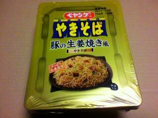 まるか食品「ペヤング 豚の生姜焼き風やきそば」