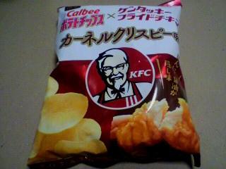 ケンタッキー・フライド・チキン×カルビー「ポテトチップス カーネルクリスピー味」