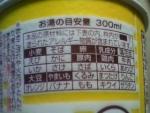 日清食品「チキンラーメン ゆず胡椒付」