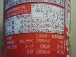 日清食品「チキンラーメン ガーリックチキン味」