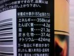 ジャパンフリトレー「リッチギザ ピザ味」