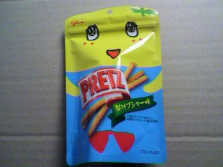 グリコ「プリッツ 梨汁ブシャー味」