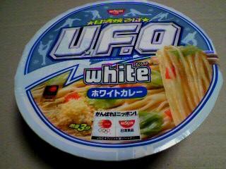 日清焼そばU.F.O. white ホワイトカレー