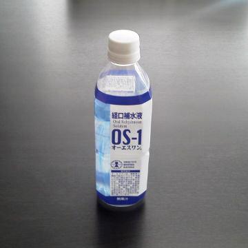 OS-1 bottl