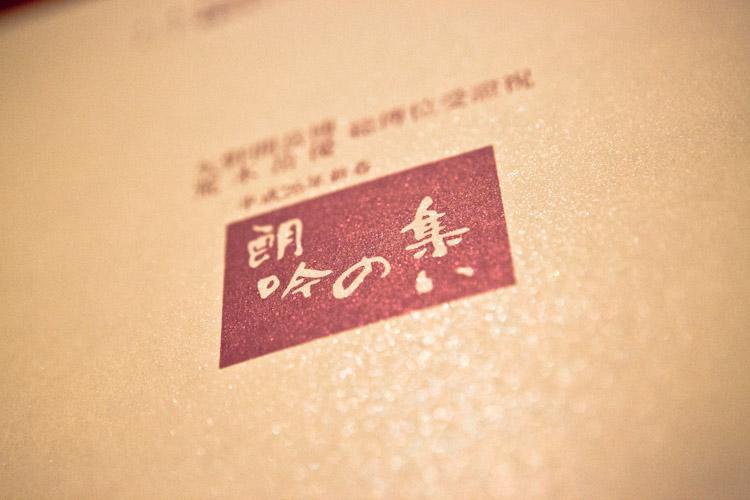 IMG_8902-2.jpg