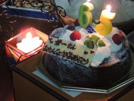 N2111誕生日おめでとう