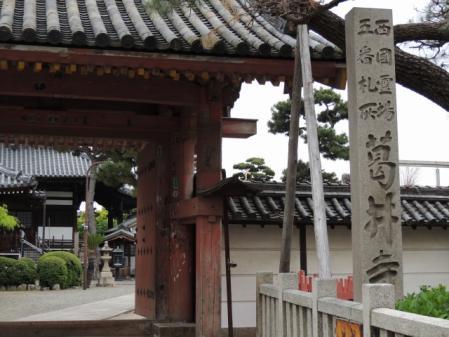 N2391葛井寺