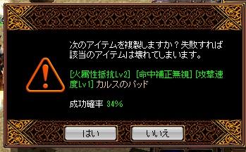 RedStone 13.03.26[01]