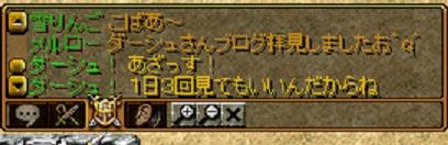 RedStone 13.05.08[00]