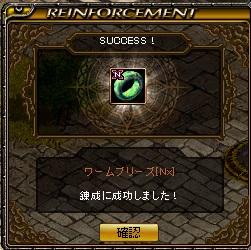 RedStone 13.07.10[04]