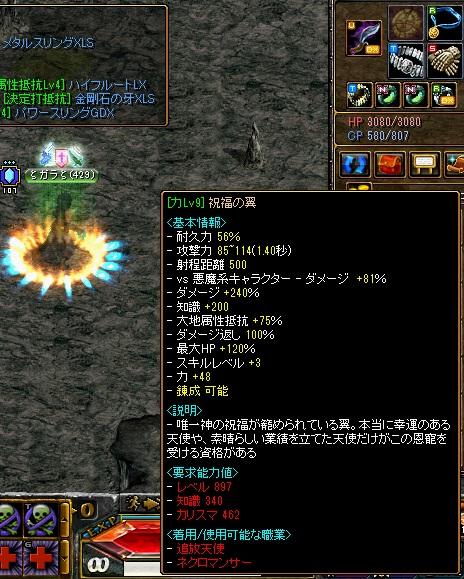 RedStone 13.07.18[00]