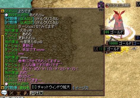 RedStone 13.09.22[00]