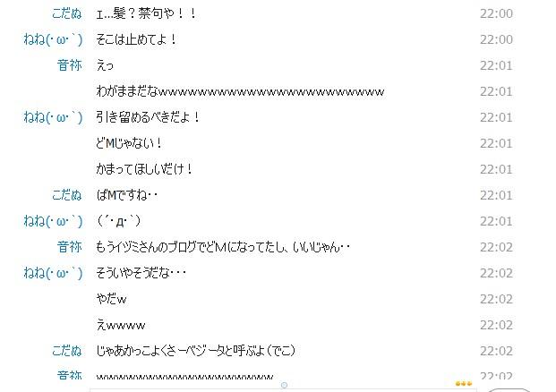 SnapCrab_NoName_2013-10-5_22-4-30_No-00.jpg
