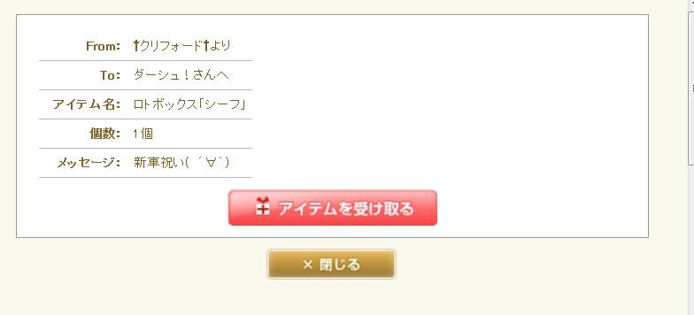 SnapCrab_NoName_2013-5-30_1-23-29_No-00.jpg