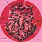 GO DISC1
