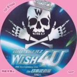 wish4u-1-1