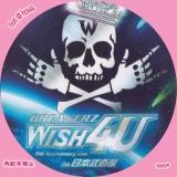 wish4u-1