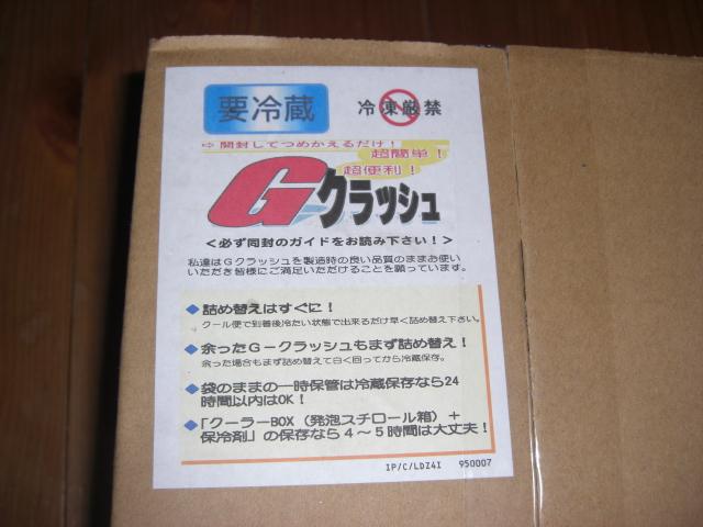 CIMG3767.jpg