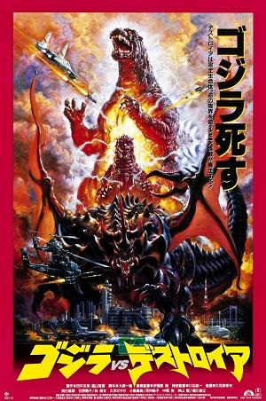 Godzilla vs Destroyah POSTER 1