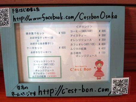 cestbon3.jpg