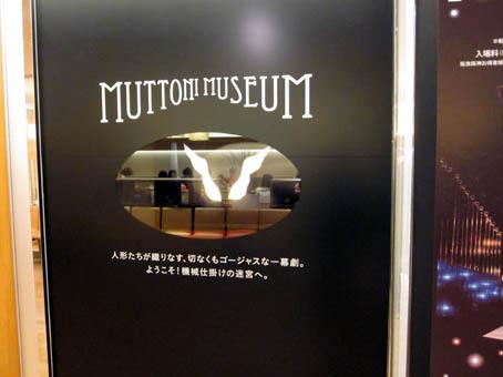 muttoni1.jpg