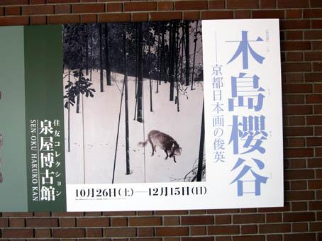 nasengaku3.jpg
