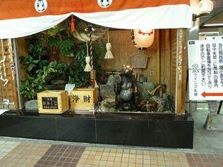 2010 11 264-3121