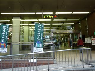 2010 11 312-3121