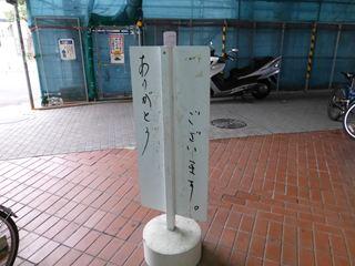 2013 1026 099-2013
