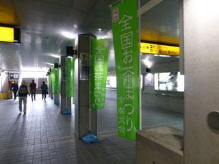 2013 1116 002-2013