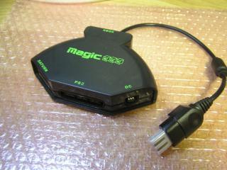 xbox_magicbox02.jpg