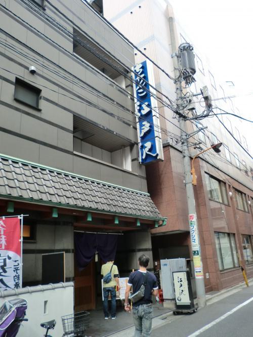初の大相撲観戦・8